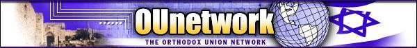 The Ortodox Union Network